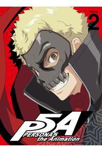 (DVD)ペルソナ5 2 (完全生産限定版)