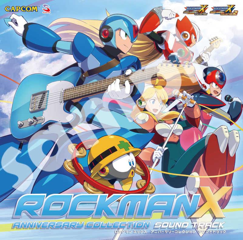 (CD)ロックマンX アニバーサリーコレクション サウンドトラック
