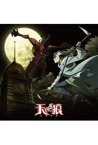 (CD)「天狼 Sirius the Jaeger」オープニングテーマ シリウス(アニメ盤)/岸田教団&THE明星ロケッツ