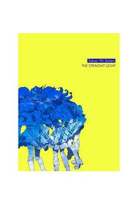 (CD)Tokyo 7th シスターズ 3rdアルバム THE STRAIGHT LIGHT (プレミアムボックス)