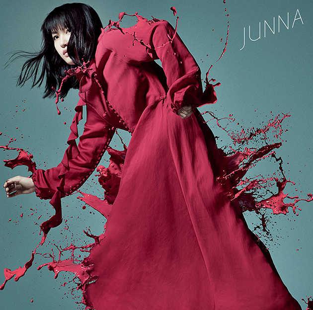 (CD)「ロード オブ ヴァーミリオン 紅蓮の王」エンディングテーマ 紅く、絶望の花。/JUNNA