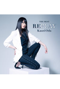 (CD)THE BEST -REPLAY-(通常盤)/織田かおり
