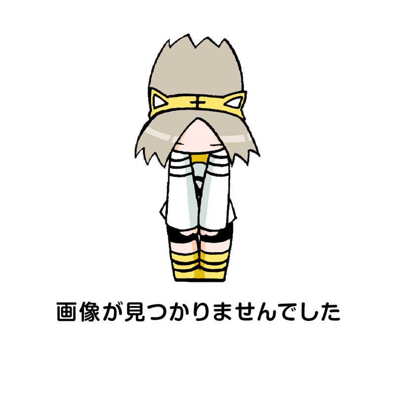 (CD)恋するサノバビッチ(描き下ろしペーパー封入)