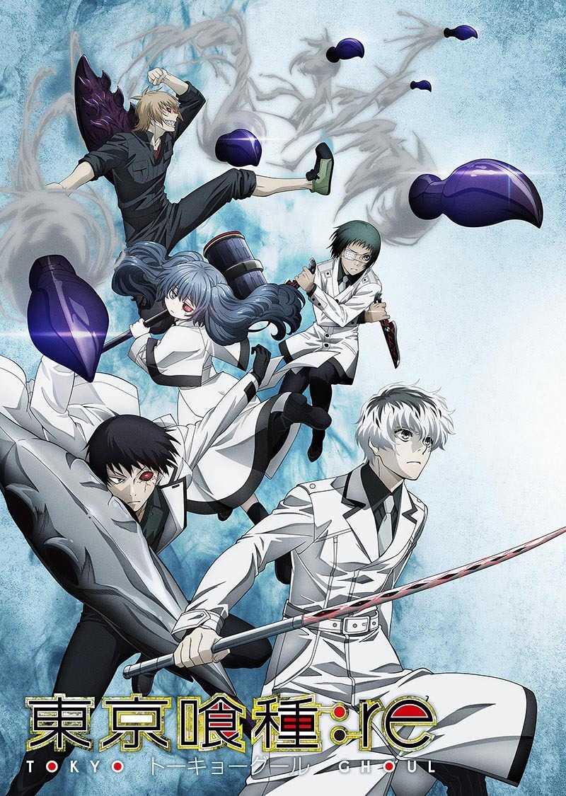 (DVD)東京喰種トーキョーグール:re Vol.1