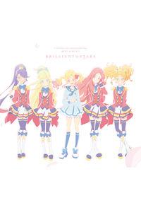 (CD)「アイカツスターズ!」ベストアルバム1 BRILLIANT☆STARS/AIKATSU☆STARS!