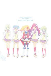 (CD)「アイカツスターズ!」ベストアルバム2 STARS☆SHOWER/AIKATSU☆STARS!