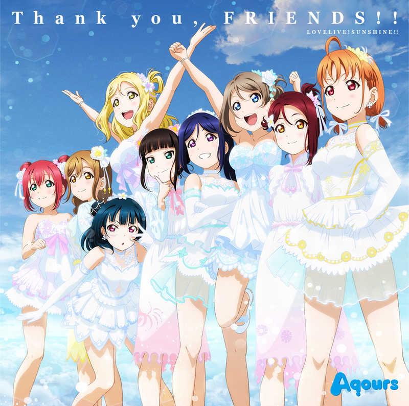 (CD)「ラブライブ!サンシャイン!! Aqours 4th LoveLive! ~Sailing to the Sunshine~」テーマソング Thank you, FRIENDS!!/Aqours