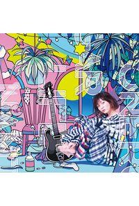 (CD)「ハッピーシュガーライフ」オープニングテーマ ワンルームシュガーライフ / なんとかなるくない? / 愛の歌なんて (通常版)/ナナヲアカリ
