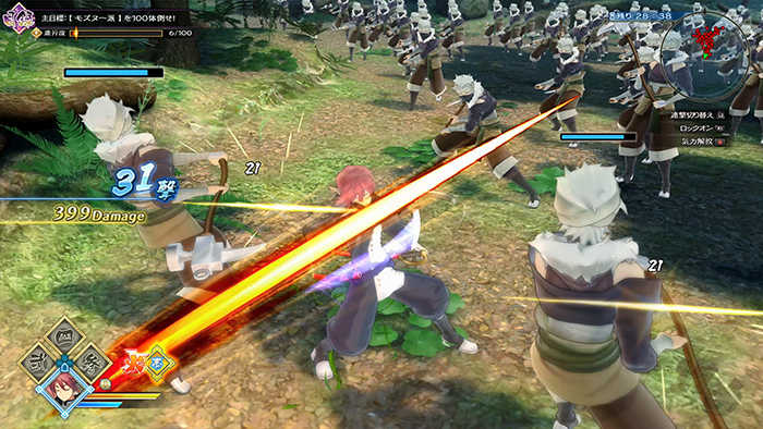 (PS4)うたわれるもの斬 プレミアムエディション
