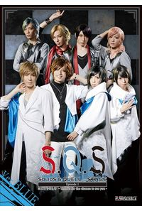 (BD)2.5次元ダンスライブ「S.Q.S(スケアステージ)」 Episode1「はじまりのとき -Thanks for the chance to see you-」Ver. BLUE