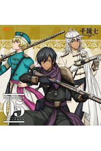 (CD)「千銃士」絶対高貴ソングシリーズ Noble Bullet 05 オスマングループ
