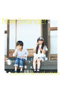 (CD)「ハイスコアガール」オープニングテーマ New Stranger(アーティスト盤)/sora tob sakana