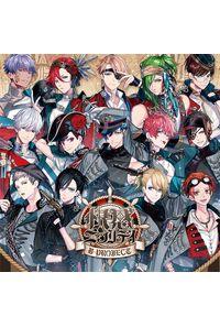 (CD)「B-PROJECT」快感エブリディ(初回生産限定盤)/B-PROJECT