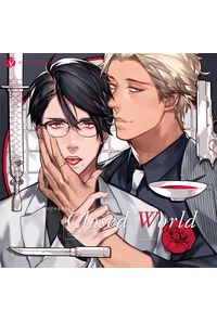 (CD)Closed World -darkness-
