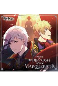 (CD)ミュージカル・リズムゲーム「夢色キャスト」Drama Theater 1 ~Re PHANTOM of the MASQUERADE~