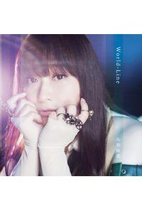 (CD)「シュタインズ・ゲート ゼロ」後期エンディングテーマ World-Line(通常盤)/今井麻美