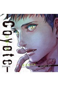 (CD)ドラマCD「コヨーテ I」通常盤