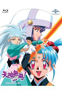 (BD)天地無用!魎皇鬼 OVA (第1期)Blu-ray SET
