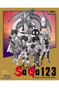 (BD)SaGa 1、2、3 Original Soundtrack Revival Disc (映像付サントラ/Blu-ray Disc Music)