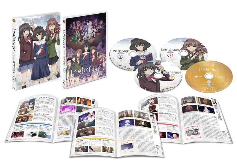 (BD)Lostorage conflated WIXOSS Blu-rayBOX (初回仕様版)