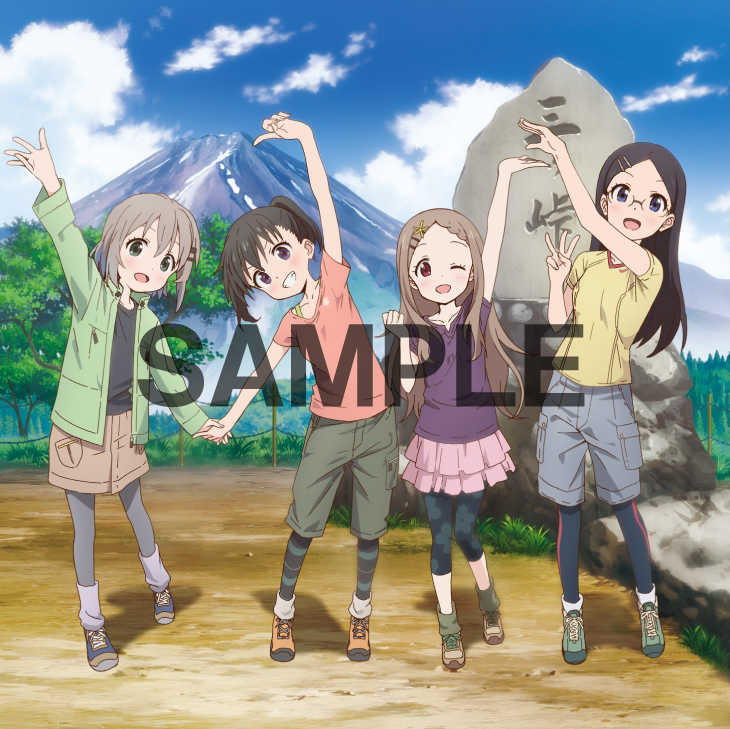 (CD)「ヤマノススメ サードシーズン」オープニングテーマ 地平線ストライド