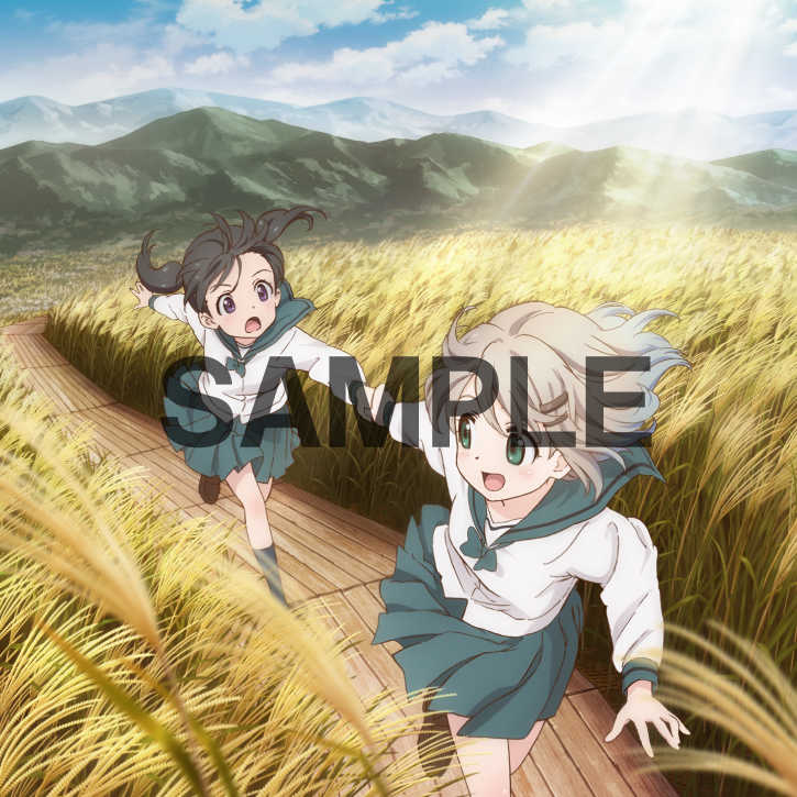 (CD)「ヤマノススメ サードシーズン」エンディングテーマ 色違いの翼