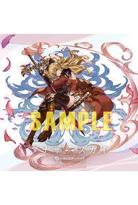 (CD)【特典】アナザージャケット (アナザースカイ ~GRANBLUE FANTASY~)