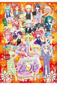 (DVD)アイドルタイムプリパラ Winter Live 2017