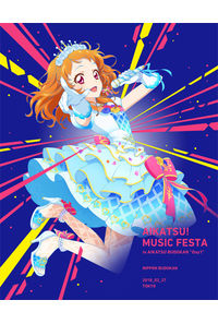 (BD)アイカツ!ミュージックフェスタ in アイカツ武道館! Day1 LIVE Blu-ray