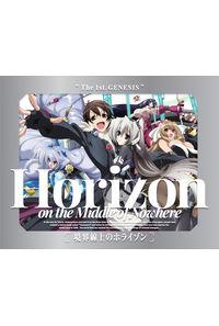 (BD)境界線上のホライゾン Blu-ray BOX 特装限定版