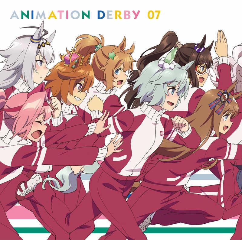(CD)「ウマ娘 プリティーダービー」ANIMATION DERBY 07