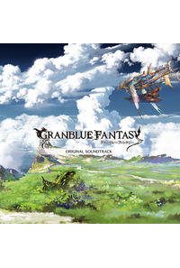 (CD)GRANBLUE FANTASY ORIGINAL SOUNDTRACK
