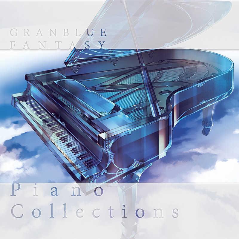 (CD)GRANBLUE FANTASY Piano Collections