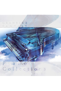 (CD)GRANBLUE FANTASY Piano Collections