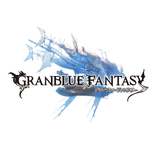 (CD)GRANBLUE FANTASY 黒ビィんの翼
