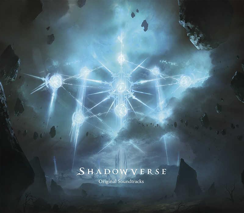 (CD)SHADOWVERSE Original Soundtracks
