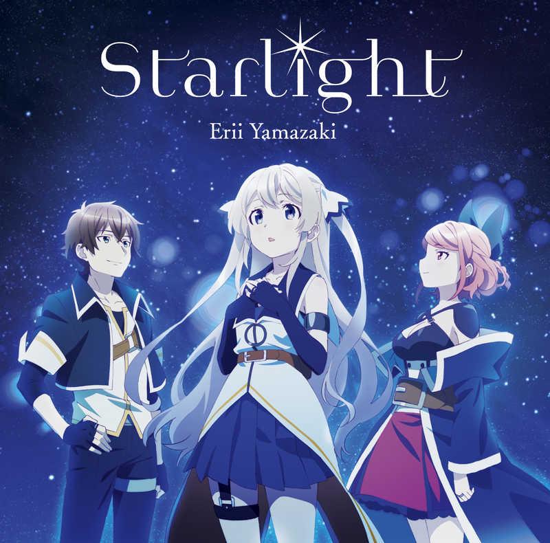(CD)「七星のスバル」エンディングテーマ Starlight(通常盤)/山崎エリイ