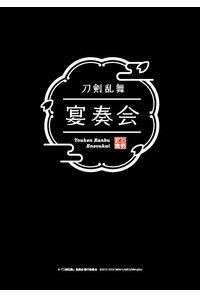 (BD)「刀剣乱舞」宴奏会 ディレクターズカットBlu-ray