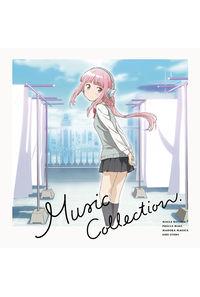(CD)「マギアレコード 魔法少女まどか☆マギカ外伝」 Music Collection