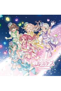 (CD)「BanG Dream!」もういちど ルミナス(Blu-ray付生産限定盤)/Pastel*Palettes