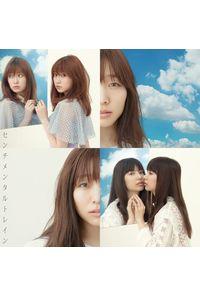 (CD)センチメンタルトレイン(Type A)通常盤/AKB48
