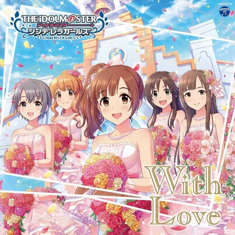 (CD)THE IDOLM@STER CINDERELLA GIRLS STARLIGHT MASTER 19 With Love