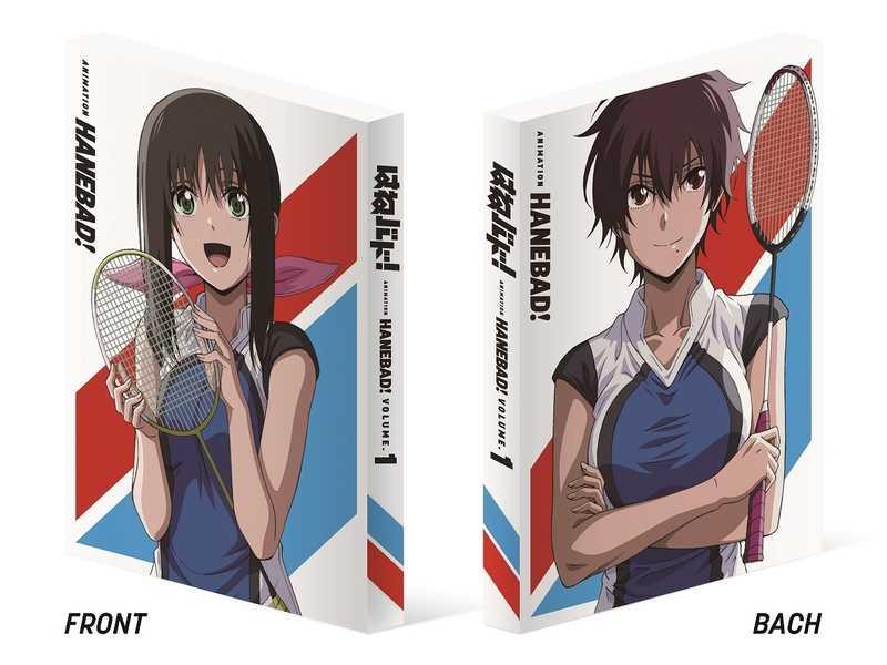 (DVD)「はねバド!」 Vol.1 DVD 初回生産限定版