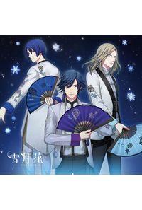 (CD)うたの☆プリンスさまっ♪ Eternal Song CD「雪月花」Ver.SNOW
