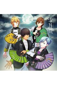 (CD)うたの☆プリンスさまっ♪ Eternal Song CD「雪月花」Ver.MOON