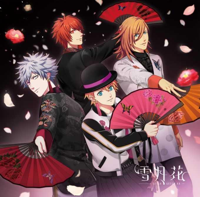 (CD)うたの☆プリンスさまっ♪ Eternal Song CD「雪月花」Ver.FLOWER