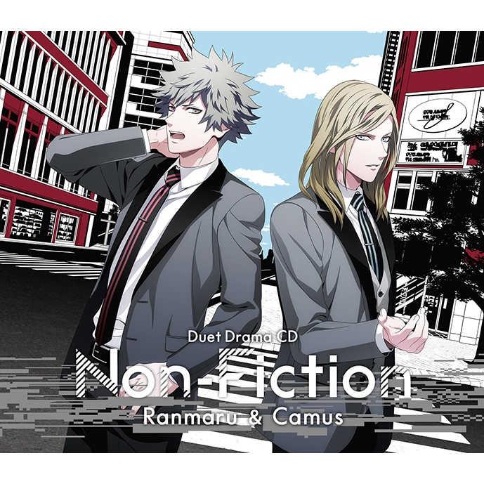 (CD)うたの☆プリンスさまっ♪ デュエットドラマCD「Non-Fiction」 蘭丸&カミュ (初回限定盤)