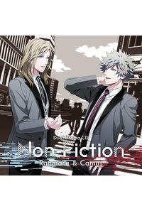 (CD)うたの☆プリンスさまっ♪ デュエットドラマCD「Non-Fiction」 蘭丸&カミュ (通常盤)