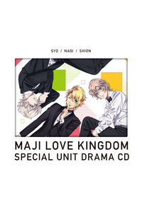 (CD)劇場版 うたの☆プリンスさまっ♪ マジLOVEキングダム スペシャルユニットドラマCD 翔・ナギ・シオン (初回限定盤)