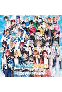 (CD)「あんさんぶるスターズ!オン・ステージ」舞台オリジナルソングCD(通常盤)